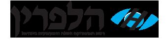 Halperin Logo.png
