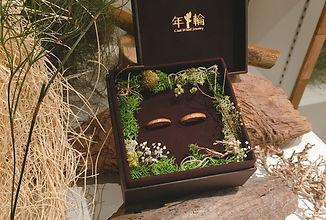 結婚記念日の指輪を特別なケースで贈る