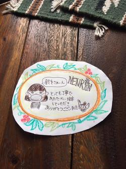 JS736_山田  愛美様_メッセージカード_JS736