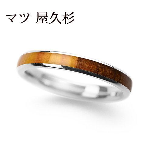 SV925 マツ & 屋久杉 3.0mm