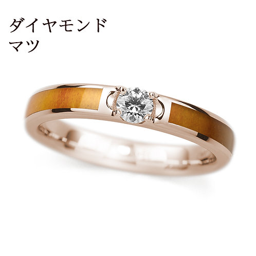 K18PG【誕生木】結婚指輪 -ダイヤ入り
