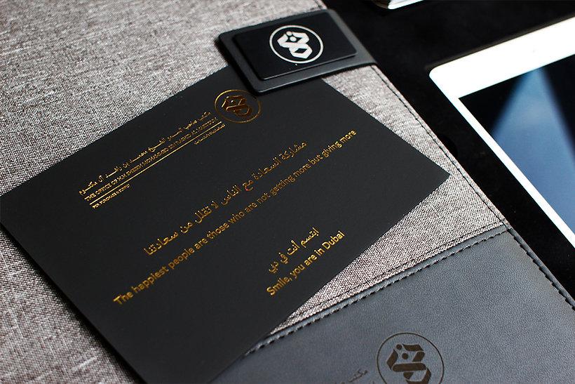 VIP gifts from sheikh mohammed bin rashif office | dubai | new yar gifts in dubai