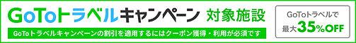 dh_730_90.jpg