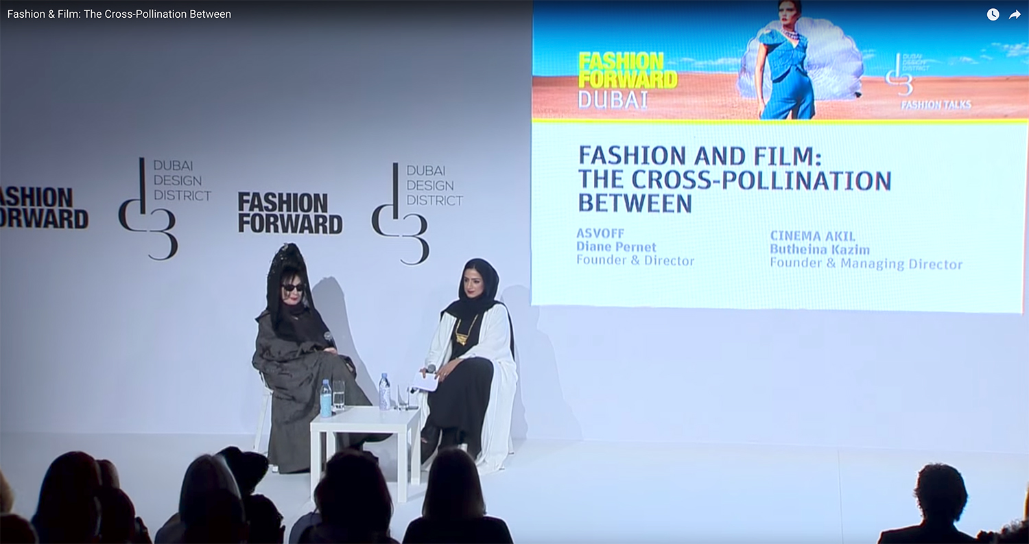 FASHION & FILM : THE CROSS-POLLINATI