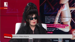 BULGARIA NATIONAL TV