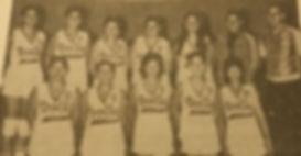 Dolls de Rio Piedra's 1971.jpg