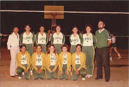 1980_leñeras.jpg