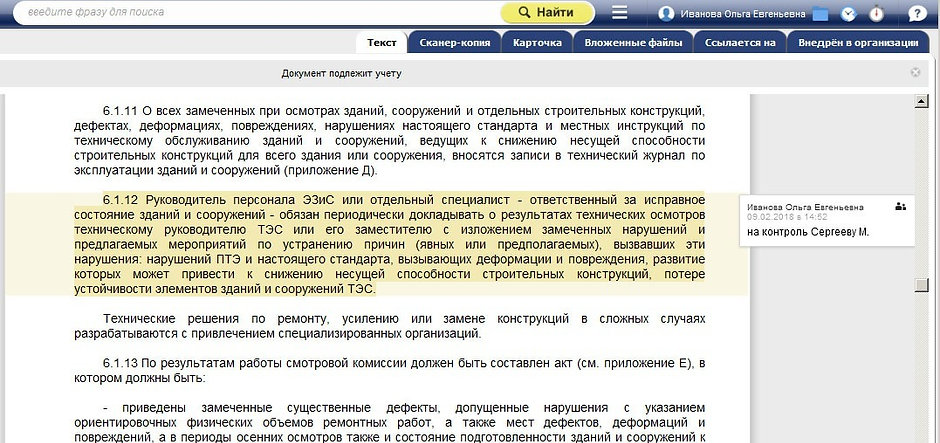 01-platforma-tehekspert-9_edited_edited.jpg