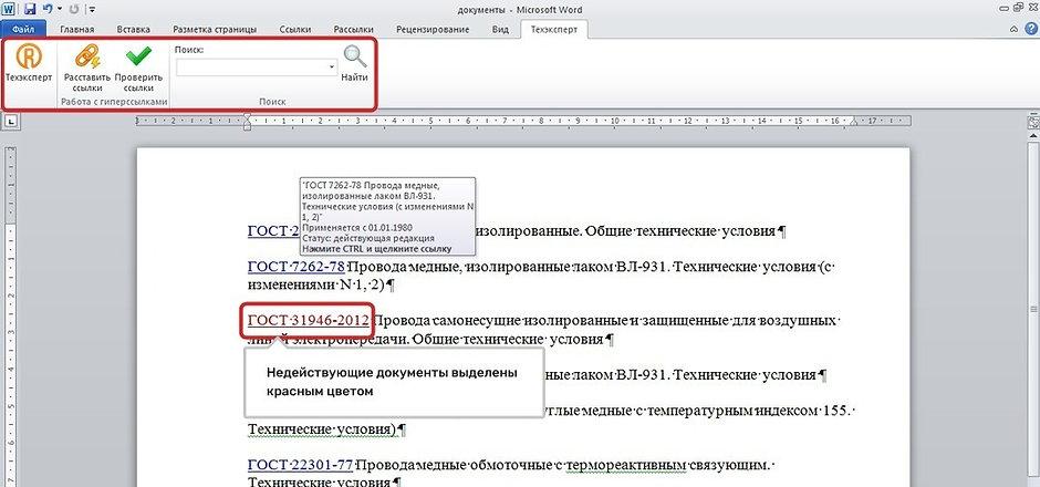 07-integraciya-1_edited_edited_edited.jpg