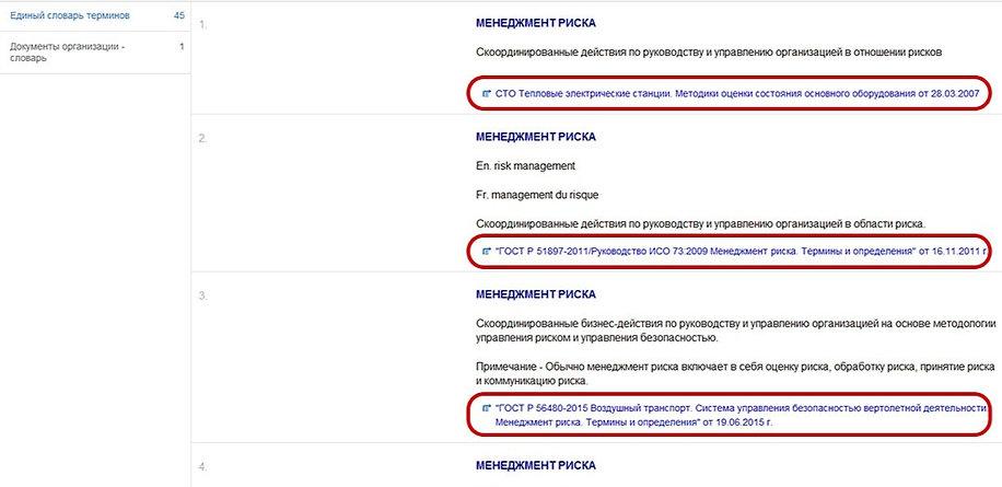 11-sozdanie-korporativnogo-slovarya-1-1%20(1)_edited.jpg