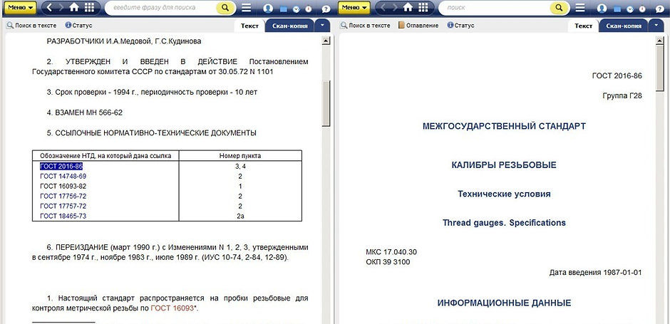 01-platforma-tehekspert-8_edited_edited_edited.jpg