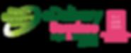 logo eDB 2020_Ang.png