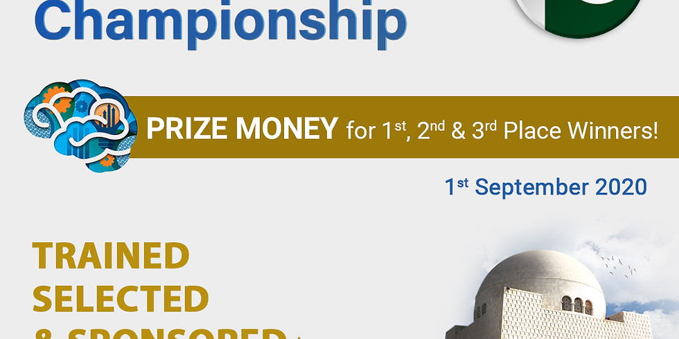 1st Pakistan National Memory Championship