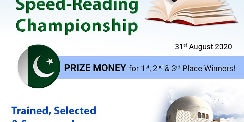 1st Pakistan National Speed-Reading Championship