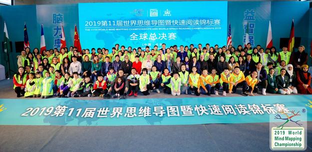 Group (1).JPG