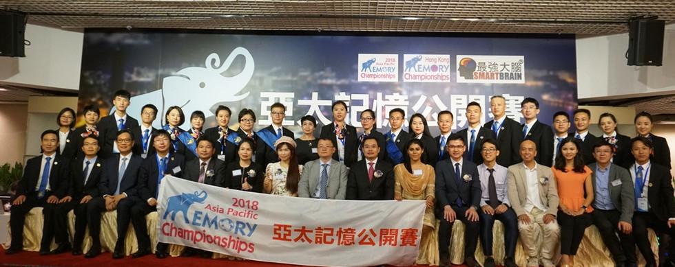 2ndAsiaPacific (22).JPG