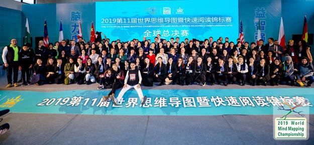 Group (2).JPG