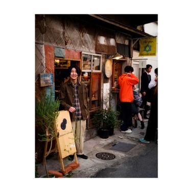 Tsuzuru Coffee