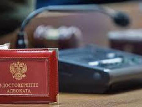 Коллегия адвокатов г. Москвы № 3 не рекомендует скрывать факты проверок и нарушений.