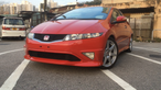2012 HONDA CIVIC TYPE-R FN2 2.0 6MT