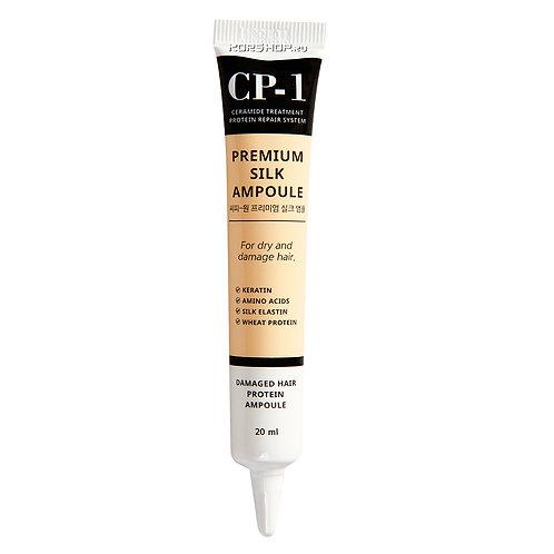 CP-1 Несмываемая сыворотка для волос