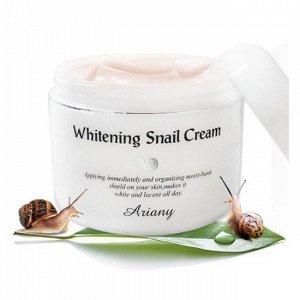 ARIANY Крем для лица восстанавливающий с экстрактом улитки Whitening Snail Cream