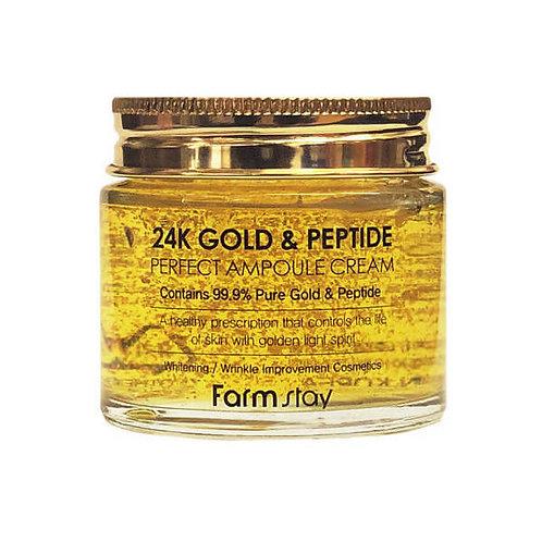 FARMSTAY Ампульный крем с золотом и пептидами