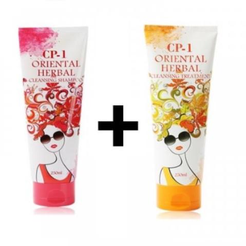 CP- 1 Парфюмированные шампунь и маска для волос