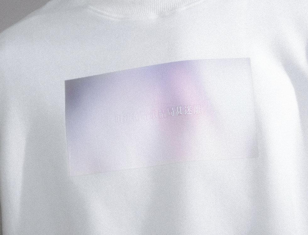 """""""Epilogue"""" Sweatshirt"""