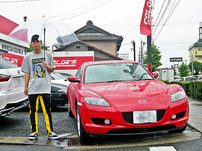 S様RX-8納車!!