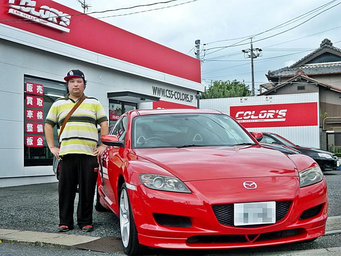 F様RXー8納車!!