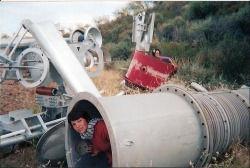Biodome (2003)