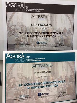 20-й международный конгресс эстетической медицины в Милане, организованного Agorà. Один из самых важ