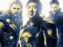 La alineación de Avengers 5 más poderosa posible (basada en la fase 4)