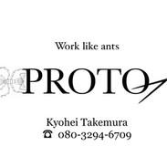 Work like ants PROTO