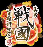 SGK_Logo_TW.png