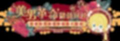 logo-ALS.png