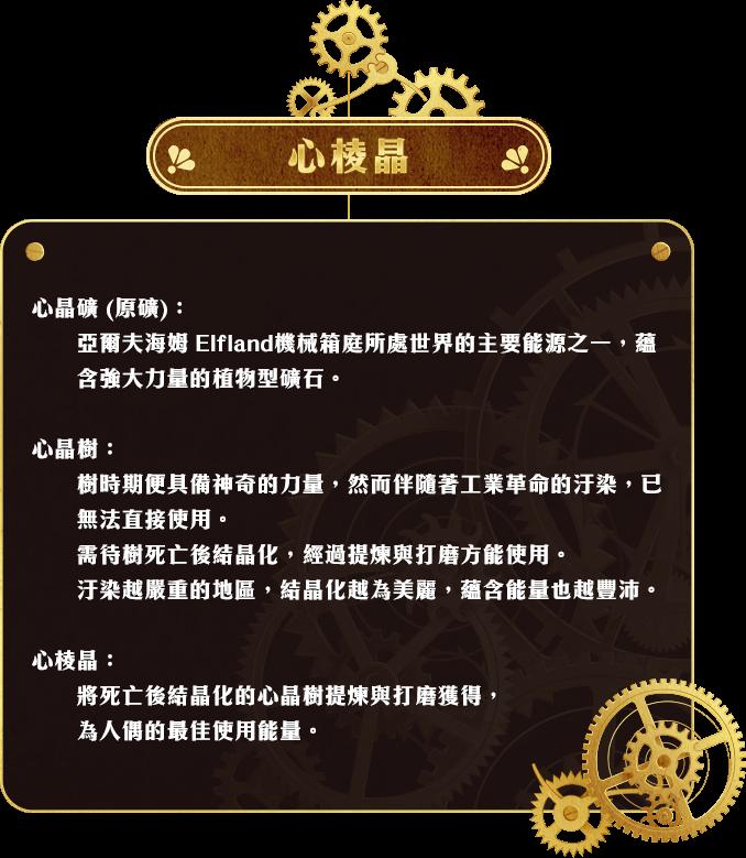 關鍵字-02.png