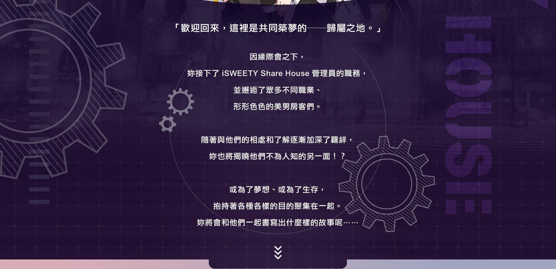 網站底圖02.png