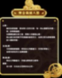 關鍵字-01.png
