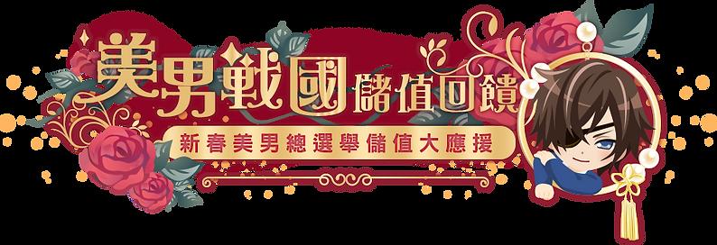 logo-SGK.png
