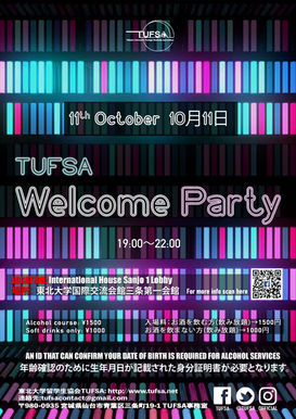 TUFSA Welcome Party.jpg