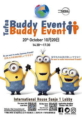 Tufsa Buddy event.jpg