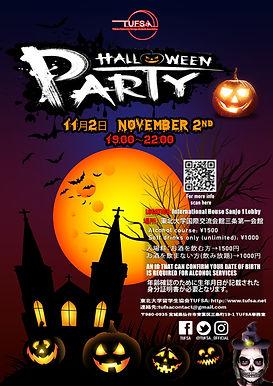 Tufsa Halloween party.jpg
