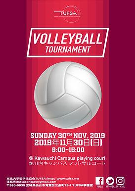 Volleyball Tournament.jpg