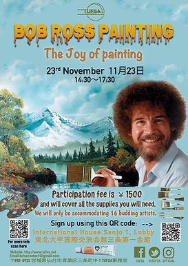 Bob Ross Painting.jpg