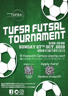 Futsal Tournament 2019.jpg