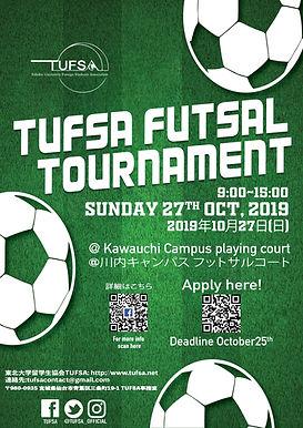 Futsal Tournament 2019.jpg