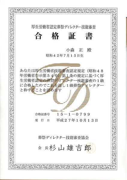 EPSON004.JPG