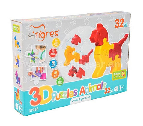 3D փազլ կենդանիներ Tigres 32 դետալ